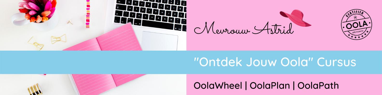 Wat is Oola?